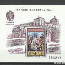 Sellos: ESPAÑA 1989. Lote 181121293