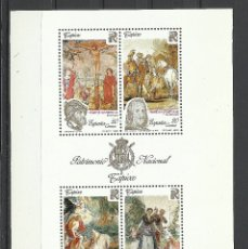 Sellos: ESPAÑA 1990. Lote 181122311