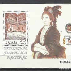 Sellos: ESPAÑA 1990. Lote 181122423
