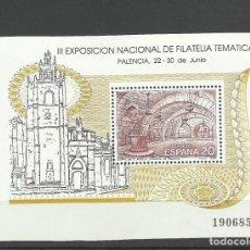 Sellos: ESPAÑA 1990. Lote 181122466