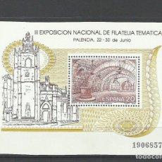 Sellos: ESPAÑA 1990. Lote 181122502