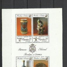 Sellos: ESPAÑA 1991. Lote 181123283