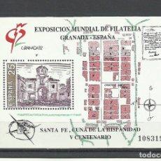 Sellos: ESPAÑA 1991. Lote 181123330