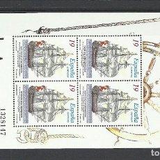 Sellos: ESPAÑA 1995. Lote 181124451