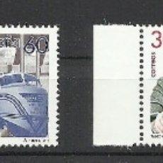 Sellos: ESPAÑA 1995. Lote 181125236
