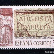 Sellos: ESPAÑA 1994 - EDIFIL 3316** - BIENES CULTURALES Y NATURALES PATRIMONIO DE LA HUMANIDAD. Lote 181209263