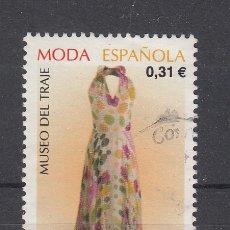 Sellos: ESPAÑA 4441C USADA, MODA ESPAÑOLA, VESTIDO DEL MUSEO DEL TRAJE . Lote 181213696