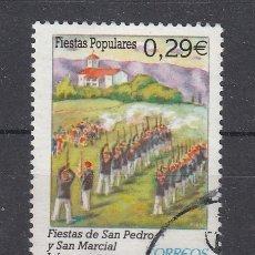 Sellos: ESPAÑA 4242 USADA, FIESTAS POPULARES, SAN PEDRO Y SAN MARCIAL, . Lote 181214198