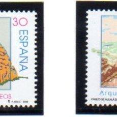 Sellos: ESPAÑA. AÑO 1996.- ARQUEOLOGÍA, SERIE COMPLETA EN NUEVO. Lote 181233085