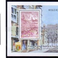 Sellos: ESPAÑA. AÑO 1996.- AXPHILNA 96, SERIE COMPLETA EN NUEVO. Lote 181233242