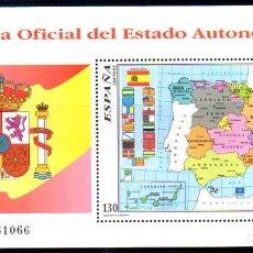 Sellos: ESPAÑA. AÑO 1996.- H.B MAPA OFICIAL DEL ESTADO AUTONÓMICO, SERIE COMPLETA EN NUEVO. Lote 181233505