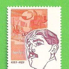 Sellos: EDIFIL 2856. PERSONAJES - JUAN GRIS. (1986).** NUEVO SIN FIJASELLOS.. Lote 181501417