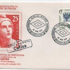 Sellos: SOBRE ILUSTRADO PARA EXPOSICIÓN FILATÉLICA DE FRANCIA. Lote 181519883