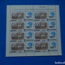 Sellos: 8 SELLOS DE CORREOS DE 16 PESETAS. EMISIÓN DÍA DEL SELLO. CARRO DE CORREO ROMANO 1983.. Lote 181536098