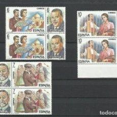 Sellos: ESPAÑA 1984. Lote 188617423