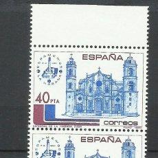 Sellos: ESPAÑA 1985. Lote 181546157