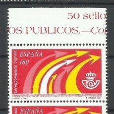 Sellos: ESPAÑA 1993. Lote 188618898