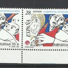 Sellos: ESPAÑA 1993. Lote 188621038