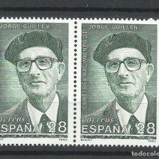 Sellos: ESPAÑA 1993. Lote 188617300