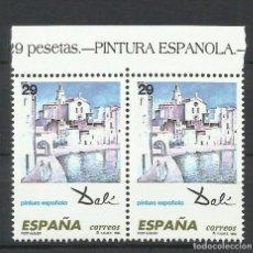 Sellos: ESPAÑA 1994. Lote 188617313