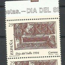 Sellos: ESPAÑA 1994. Lote 188620356
