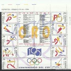 Sellos: ESPAÑA 1994 - 2º CUARTO DE PLIEGO. Lote 188620951