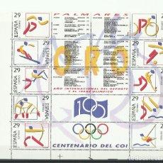 Sellos: ESPAÑA 1994 - 3º CUARTO DE PLIEGO. Lote 188620545