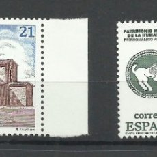 Sellos: ESPAÑA 1997. Lote 188620910