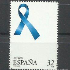 Sellos: ESPAÑA 1997. Lote 188620681