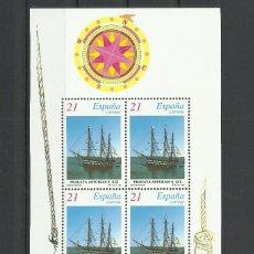 Sellos: ESPAÑA 1997. Lote 188621225