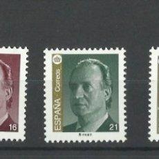 Sellos: ESPAÑA 1997/8. Lote 188621160