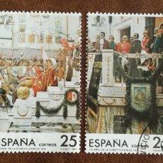 Sellos: ESPAÑA :N°2887/90 COMPLETA Y USADA (FOTOGRAFÍA ESTÁNDAR ). Lote 251418625