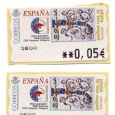 Sellos: LOTE DE 3 ETIQUETAS ATM - PINTA EL TEU SEGELL - SON LAS DE LA FOTO. Lote 181616313