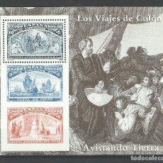 Sellos: ESPAÑA 1992 - COLON 5º CENTENARIO. Lote 188620383
