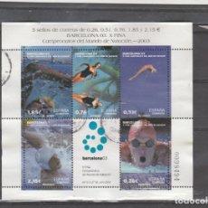 Sellos: ESPAÑA 2003 - EDIFIL NRO. 3991 HB - USADOS -. Lote 181622977