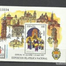 Sellos: ESPAÑA 1993. Lote 188618912