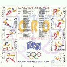 Sellos: ESPAÑA 1994 - 3º CUARTO DE PLIEGO. Lote 181635615