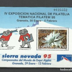 Sellos: ESPAÑA 1995. Lote 188620997