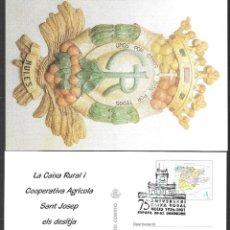 Timbres: TARJETA DE CORREO 2001, 75 ANIVERSARI CAIXA RURAL DE NULES. Lote 181699398