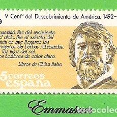 Francobolli: EDIFIL 2865. V CENTENARIO DEL DESCUBRIMIENTO DE AMÉRICA - EXTRANJERO. (1986).** NUEVO SIN FIJASELLOS. Lote 181728022