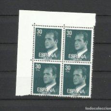 Sellos: ESPAÑA 1984. Lote 181951662