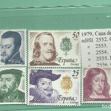 Sellos: 5 SELLOS 1979. REYES DE ESPAÑA. CASA DE LOS AUSTRIA. Lote 181958691