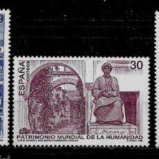 Sellos: JUAN CARLOS I - EDIFIL 3453-55 - 1996 - BIENES CULTURALES Y NATURALES -PATRIMONIO HUMANIDAD. Lote 181983397