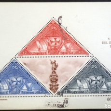 Sellos: SELLOS ESPAÑA 1992- FOTO 943, BL. USADO. Lote 181986118
