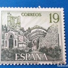 Sellos: USADO. AÑO 1987. EDIFIL 2901. TURISMO - RUINAS DE SANTA MARÍA D'OZO, PONTEVEDRA. . Lote 181987422