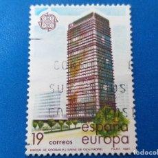 Sellos: USADO. AÑO 1987. EDIFIL 2904. EUROPA - ARTES MODERNAS. ARQUITECTURA - EDIFICIO DEL BANCO DE BILBAO.. Lote 181987606