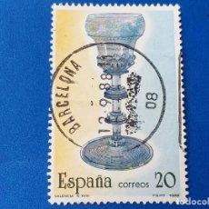 Sellos: USADO. AÑO 1988. EDIFIL 2941. ARTESANÍA ESPAÑOLA - VIDRIO. . Lote 182089237