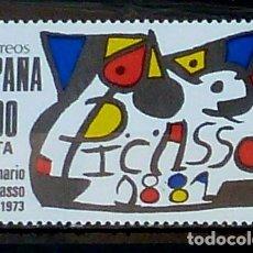 Sellos: SELLOS ESPAÑA 1981- FOTO 233- Nº 2609, NUEVO. Lote 182208881