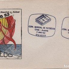 Sellos: SOBRE ILUSTRADO 1982. MUNDIAL DE FUTBOL. Lote 182221682