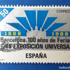 Sellos: USADO. AÑO 1988. EDIFIL 2951. I CENTENARIO DE LA EXPOXICIÓN UNIVERSAL DE BARCELONA.. Lote 182227815